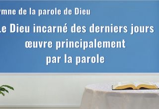 Louer Dieu, Cantique en français
