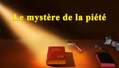 Film chrétien en français, la seconde venue du seigneur
